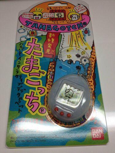 Bandai (Clear White) Tamagotchi [Bandai 1997] Discover Species FREEshipWorldwide
