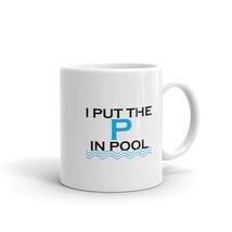 Funny Swimming Coach Coffee Mug, I Put The P In Pool - $16.95