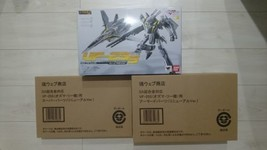 VF - 25S Messiah Valkyrie (Ozma ) Renewal Ver.Super & Armored parts D29 - $1,572.49