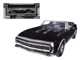 1967 Chevrolet Camaro SS Convertible Burgundy 1/24 Diecast Car Model by ... - $31.66