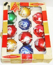 Vintage American Made Glass Christmas Ornaments by Coby IOB - $14.00