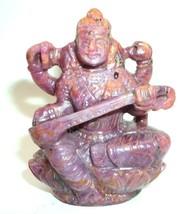 Saraswati In Natural Ruby - $396.00