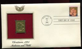 CHRISTMAS 1991 Madonna & Child First Day Gold Stamp Issue Oct. 17, 1991  - $5.75