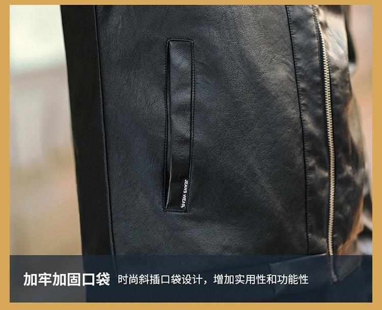 Men Pu Leather Jacket Slim Casual Thin Jackets Fashion Stand Collar Jacket Coats