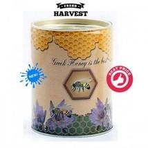 Flower Raw Honey TinCan 250g from mountain Rsiloriti Crete island NEW HARVEST - $12.82