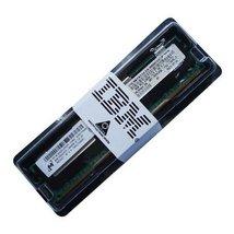 IBM 90Y3159 IBM 16GB (1X16GB) 2RX4 PC3-12800R VLP MEMORY