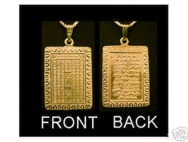 WOW 24kt Gold Plated sterling silver 99 Glorious Names of Allah Muslim Islam Cha - $45.80