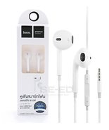 hocco listen and talk fully compatible with earphone white color. - $14.00
