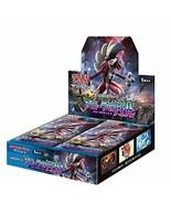 Pokemon card game Sun & Moon expansion pack Arora of moonlight BOX - $373.33