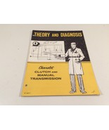 1971 Chevrolet Theory And Diagnosis of Clutch And Manual Transmission OEM - $9.99