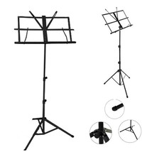 Portable Sheet Metal Music Stand Holder Rack Folding Portable Carying Ba... - $29.91