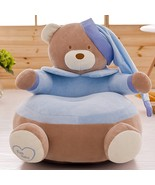 Baby Chair Toddler Nest Puff Seat Bean Bag Only Cover No Filling Baby Be... - $29.91
