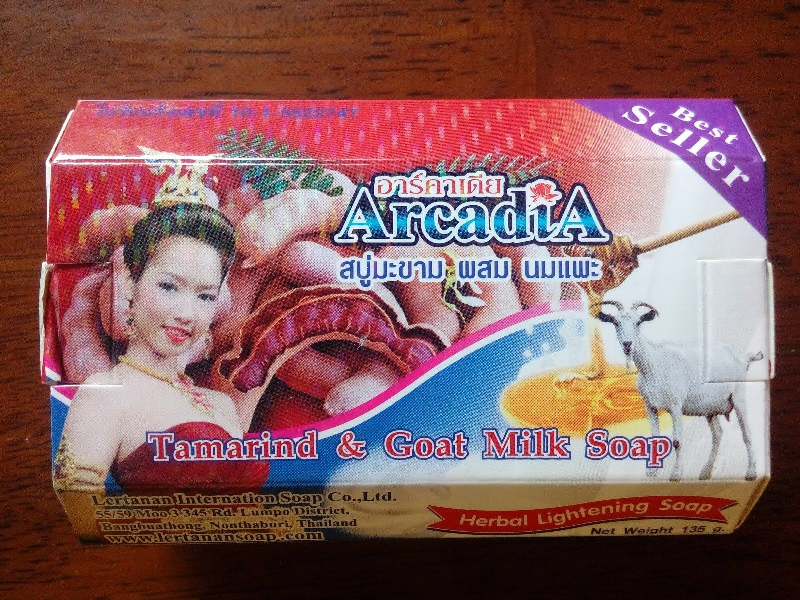ุ6 x Thai Herbal Soap Tamarind & Goat Milk Lightening Anti Wrinkles Vitamin A,E