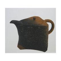 Tokyo Matcha Selection - Japanese Pottery Ceramic Kyusu Teapot : SYUN-EN - 35... - $655.78
