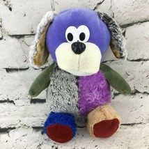 Patchwork Puppy Plush Multi Color Sitting Stuffed Animal Soft Toy Dog  - $9.89