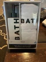 Mainstays Modern Bath 3 Piece Bath Set - $12.19