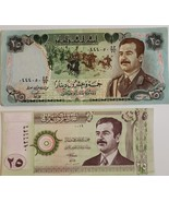 Two different Central Bank of Iraq Twenty Five Dinars banknotes - $9.95