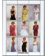 1997 STAMPS Princess Diana Republic Togo Plate Block of 9 & Commemorativ... - $14.85
