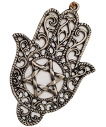 Artistic brass hamsa Star of  / Magen David 3D design  from Israel kaballah - £12.92 GBP