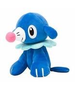 Pokemon Center Original stuffed Ashimari Doll Toy New from Japan - $63.25