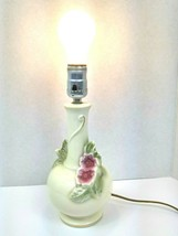Vintage Floral Ceramic Boudoir Lamp Cream with Magenta Flowers and Leave... - $9.85