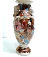 Old Vase 10 Inches Tall / Pre-Owned - $35.99