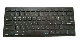 iNote X-Key 28BT Korean English Bluetooth Wireless Keyboard image 4