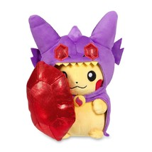 PIKACHU in Mega Sableye Costume 8 Inch Plush - New with Tags, Fast FREE ... - $12.84
