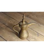 """Antik 9 """" Arabisch Islamisch Messing Kupfer Dallah Bedouin Kaffee/Teekanne - $200.21"""
