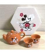 Disney Mickey Mouse Japanese teapot & 2 tea cup set Brown Dinnerware Gift - $58.41