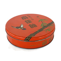 Vintage Red Cookie Tin Round Can Asian Oriole Bird Bamboo Chinese Charac... - $12.82