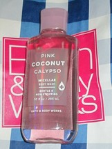 Bath and Body Works 'PINK COCONUT CALYPSO ' Body Wash Full Size - $14.80