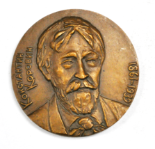 Konstantin Alekseyevich Korovin Bronze Russia Medal 60mm 1861-1939 Comme... - $29.69