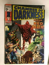 CHAMBER OF DARKNESS #2 (1969) Marvel Comics VG+ - $12.86
