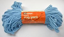 Vintage Caron Heavy Rug Yarn - 1 Skein Color Lt Blue #0017 - $5.65
