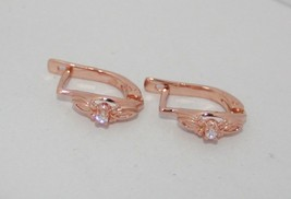 Earrings Rose Gold 14K Vintage Russia made in USSR Soviet fine jewelry d... - $224.73