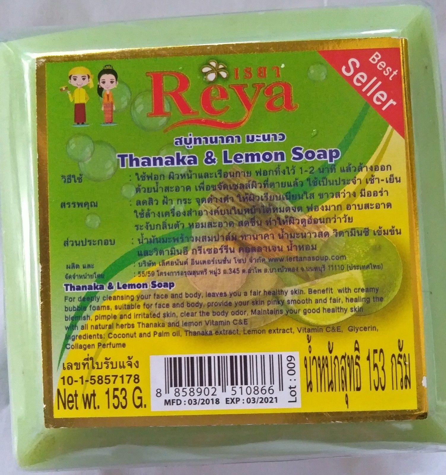 ุ4 Bars Thai Natural Herbal Thanaka & Lemon Soap Healthy Skin Blemish Pimple