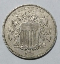 1868 SHIELD NICKEL 5¢ COIN Lot# MZ 4689