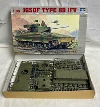 JGSDF Type 89 IFV 1/35 Trumpeter #325 - $24.74