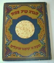Judaica Pesach Passover Haggadah Illustrated P. Schlesinger 1927 Hebrew German