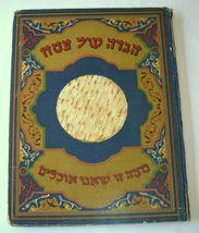 Judaica Pesach Passover Haggadah Illustrated P. Schlesinger 1927 Hebrew German image 1