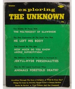 Exploring The Unknown October 1963 Volume 4 Number 4 - $7.99