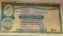HONG KONG NOTE 10 Dollars Circulated 1973 Hong Kong & Shanghai Banking Corp - $6.64