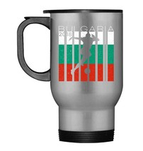 Bulgaria Football Jersey 2018 Bulgaria Soccer Travel Mug - $21.99