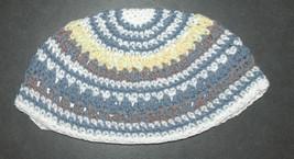 Handmade Frik Kippah Yarmulke Yamaka Crochet Colorful Aqua Striped Israel 21 cm