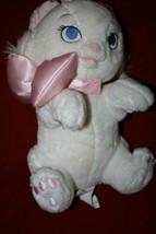 Disney Parks Aristocrats Babies Marie Kitten Kitty Baby Plush Stuffed 10... - $16.73