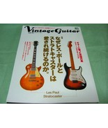 VINTAGE GUITAR vol.15 - I love Fender Stratocaster and Gibson Les Paul - $95.04