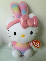 NEW with Tags TY Hello Kitty Rainbow Bunny Ears Beanie Baby Plush 2013 - $9.75