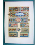 ARAB Koran Oriental Ornaments - COLOR Litho Print A. Racinet - $22.95