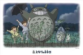 *1000 piece jigsaw puzzle My Neighbor Totoro Gungun Nobiro! 50x75cm - $43.46